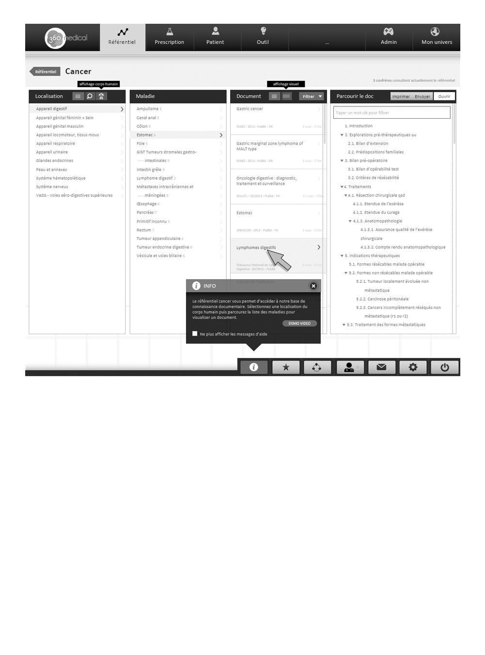 navigation catalogue