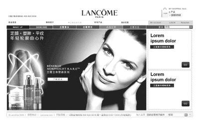 illustration projet UX Lancome Chine