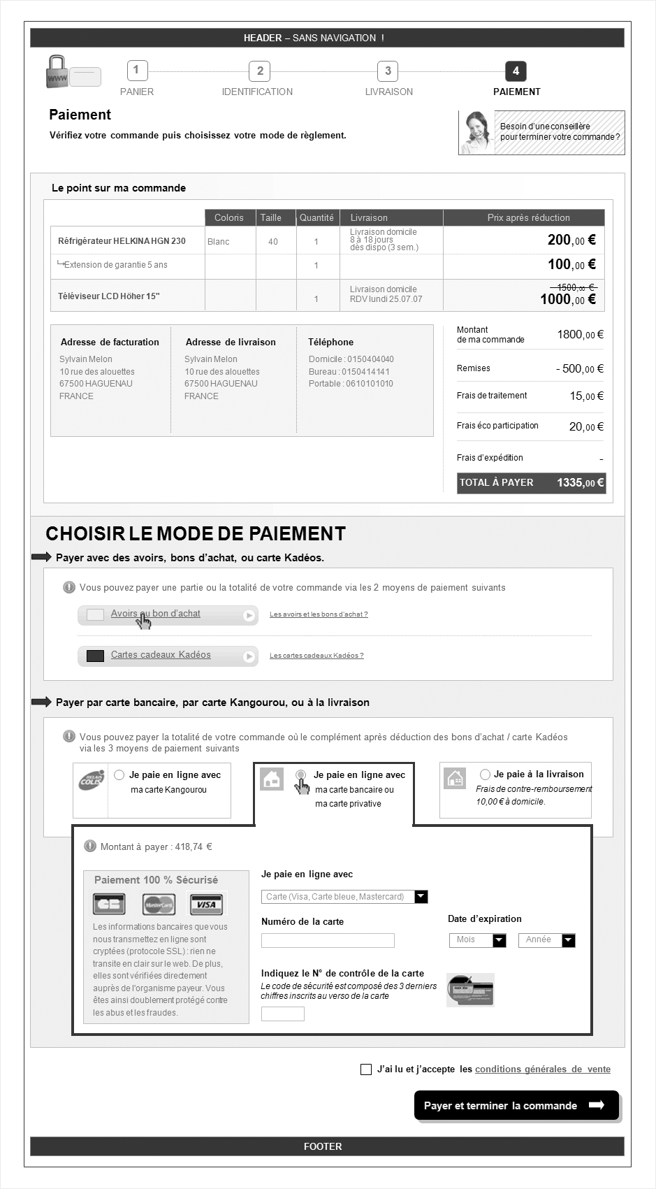 wireframe la-redoute-checkout