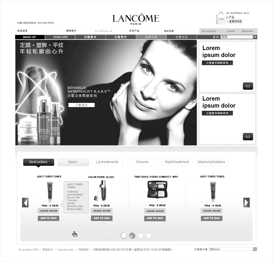 wireframe lancome-chine